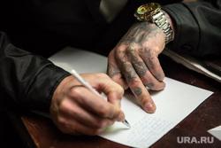 Клипарт. Сургут, осужденный, зона, тюрьма, арестант, татуировка на руке, рука заключенного, зэк пишет письмо