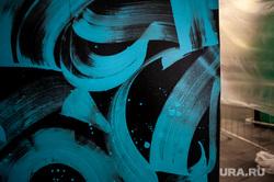 Работа Покраса Лампаса на циклораме на территории парка ТЦ МЕГА в рамках фестиваля «ЧО». Екатеринбург, граффити, покрас лампас