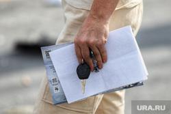 ДТП. Клипарт. Курган, водитель, автолюбитель, дтп, водительские права, автострахование, ключи от автомобиля