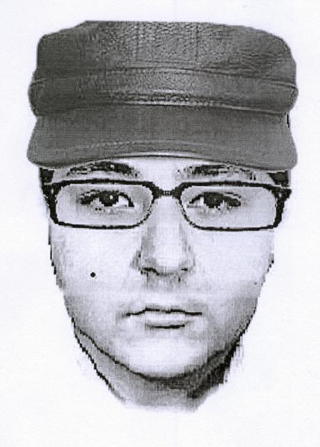 Директора челябинского ТФОМС убил мужчина неславянской внешности с родинкой на правой щеке
