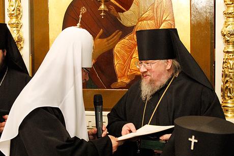 Епископ никон гомосексуалист