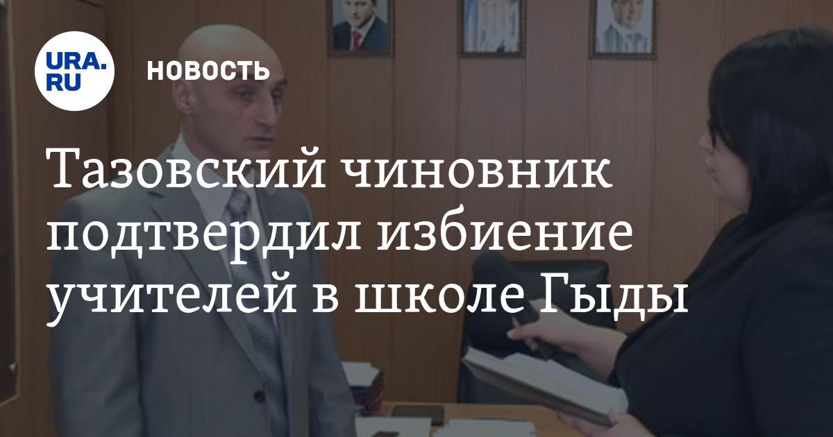 Узбекистан в 2016 году последние новости