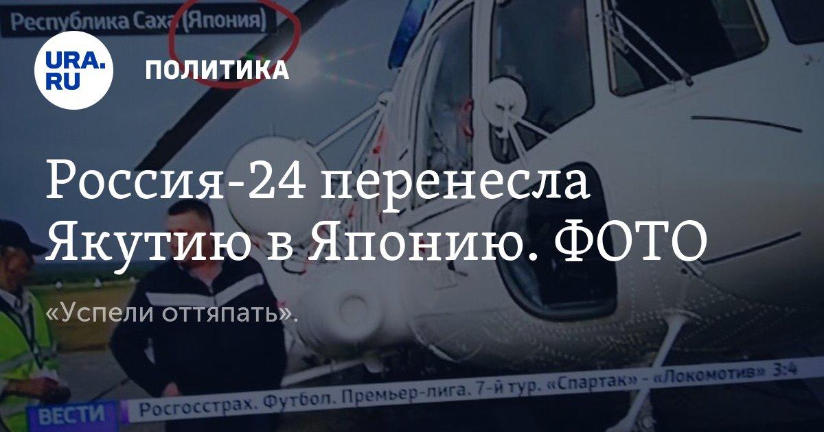 Новости общества в белоруссии