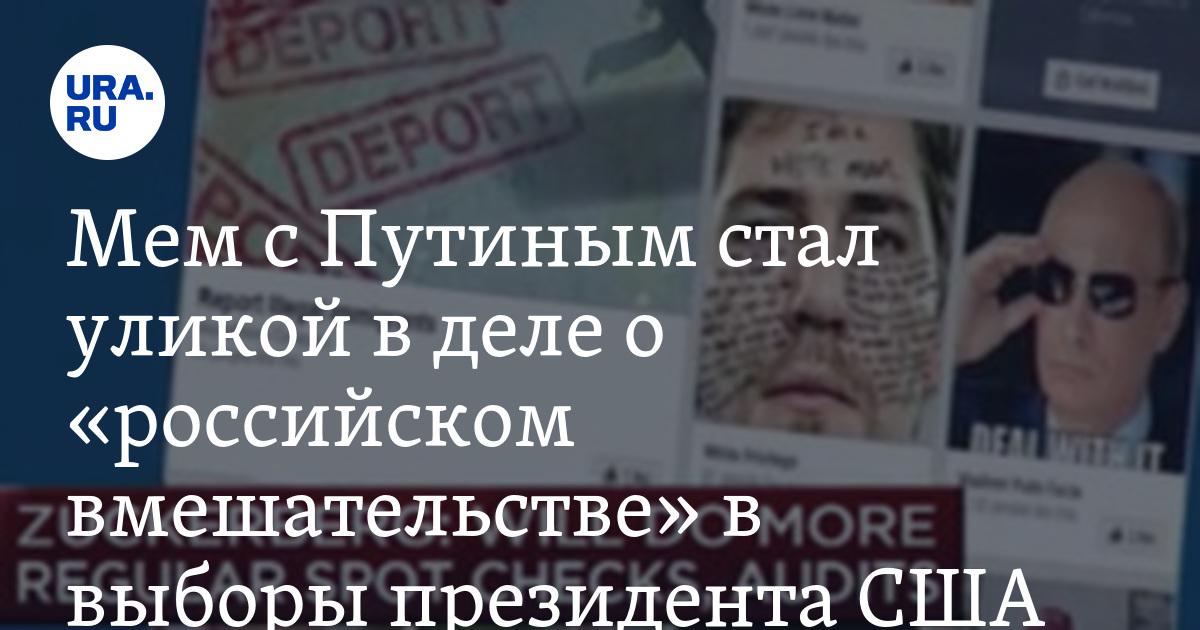 Путин сегодня   Putin-today.ru
