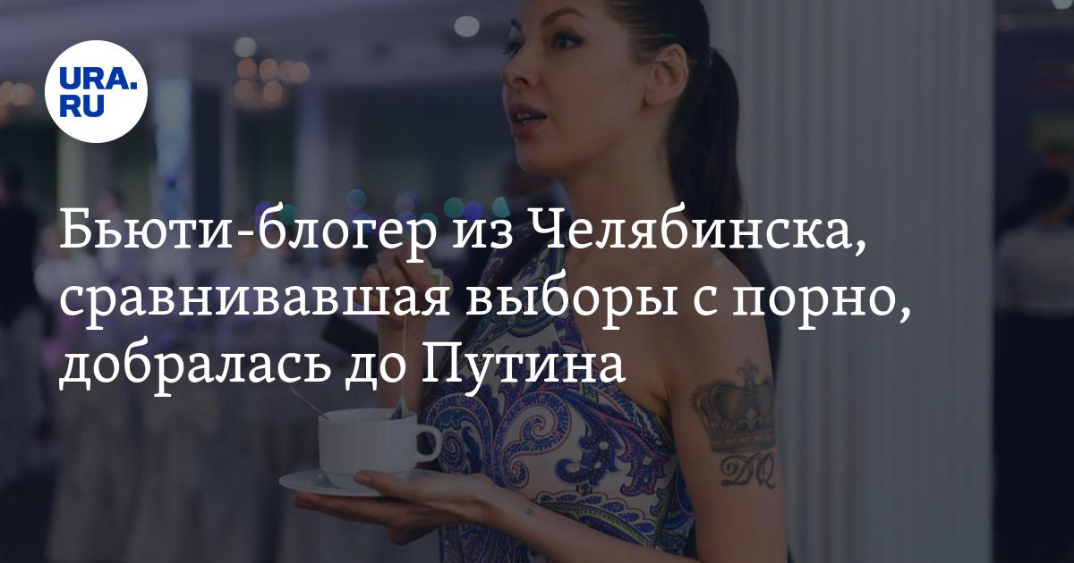 porno-foto-bloggerov-odin-den-inni-denisovoy