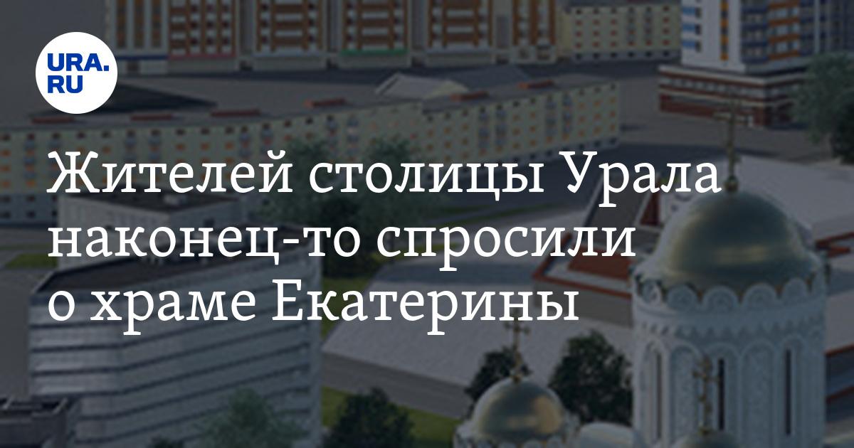ura.news