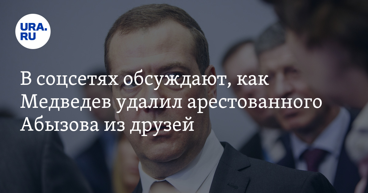Медведев удаленная работа юкоз фриланс