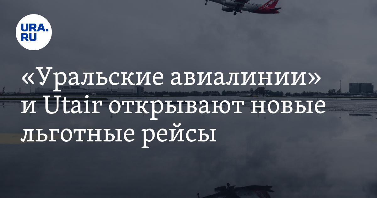 m.ura.news
