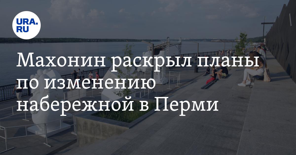 permvrem.ru - Торнадо в Пермском крае (ВИДЕО)