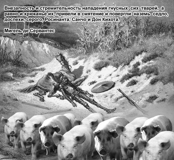 Оптимизм россиян не знает границ! Новые забавные картинки о «свином гриппе». Больше всех по-прежнему достается Пяточку