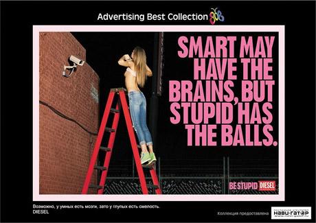 Рекламные ролики секс
